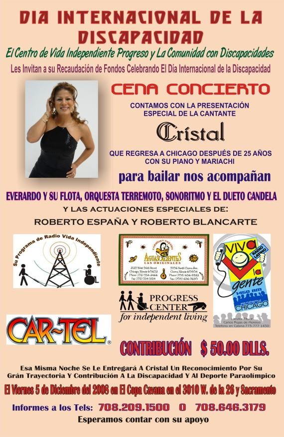 poster-horacio1